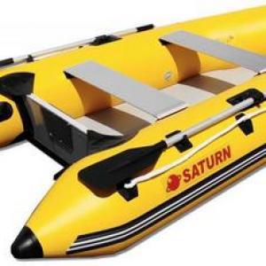 Lona para bote inflável