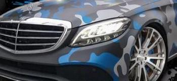 Envelopamento automotivo preço